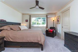 Photo 14: 2520 Cedar Hill Rd in VICTORIA: Vi Oaklands Half Duplex for sale (Victoria)  : MLS®# 825982