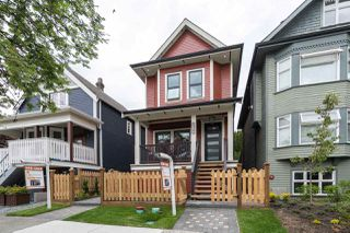 Main Photo: 1 637 ATLANTIC Street in Vancouver: Strathcona House 1/2 Duplex for sale (Vancouver East)  : MLS®# R2475397