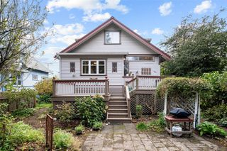 Photo 38: 1224 Chapman St in : Vi Fairfield West House for sale (Victoria)  : MLS®# 859273