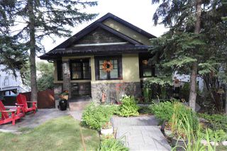 Photo 1: 10067 93 Street NW in Edmonton: Zone 13 House for sale : MLS®# E4213316