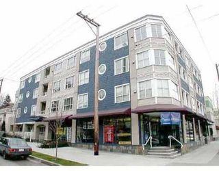 "Photo 1: 201 1990 DUNBAR Street in Vancouver: Kitsilano Condo for sale in ""THE BREEZE"" (Vancouver West)  : MLS®# V648775"