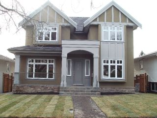 Photo 1: 258 W 47TH Ave in Vancouver: Oakridge VW House for sale (Vancouver West)  : MLS®# V629425