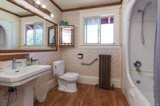 Photo 21: 3597 Cedar Hill Rd in : SE Cedar Hill House for sale (Saanich East)  : MLS®# 851466