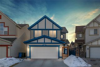 Photo 1: 215 COPPERFIELD Manor SE in Calgary: Copperfield Detached for sale : MLS®# C4288543