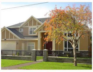 Main Photo: 8531 ELSMORE Road in Richmond: Seafair House for sale : MLS®# V683384