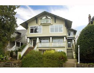 Photo 1: 3354 POINT GREY Road in Vancouver: Kitsilano House 1/2 Duplex for sale (Vancouver West)  : MLS®# V688370