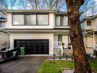 Photo 2: 22040 CHALDECOTT Drive in Richmond: Hamilton RI House for sale : MLS®# R2528415