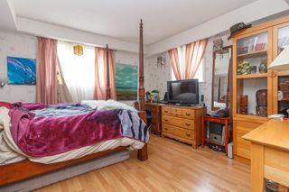 Photo 16: 1564 San Juan Ave in : SE Gordon Head House for sale (Saanich East)  : MLS®# 858060