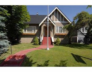Photo 1: 481 W 18TH Avenue in Vancouver: Cambie House for sale (Vancouver West)  : MLS®# V654269