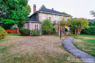 Photo 24:  in Vancouver: South Granville House for sale (Vancouver West)