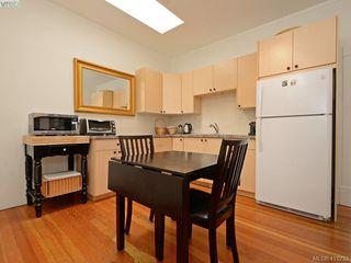 Photo 14: 1051 Queens Avenue in VICTORIA: Vi Central Park Half Duplex for sale (Victoria)  : MLS®# 419233