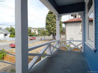 Photo 23: 1051 Queens Avenue in VICTORIA: Vi Central Park Half Duplex for sale (Victoria)  : MLS®# 419233