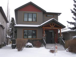 Main Photo: 9115 79 Avenue in Edmonton: Zone 17 House for sale : MLS®# E4176907