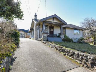 Photo 1: 528 3rd St in COURTENAY: CV Courtenay City House for sale (Comox Valley)  : MLS®# 835838
