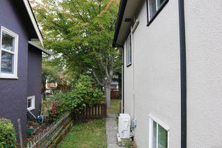 Photo 24: 3316 Aldridge St in : SE Mt Tolmie House for sale (Saanich East)  : MLS®# 857877