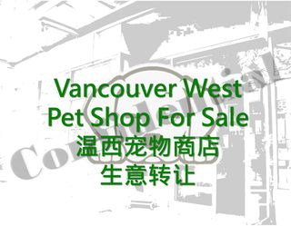 Photo 1:  in Vancouver: Kitsilano Business for sale (Vancouver West)  : MLS®# C8033744