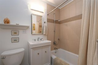 Photo 12: 201 2455 Beach Dr in : OB Estevan Condo for sale (Oak Bay)  : MLS®# 854065