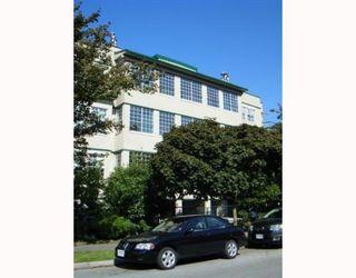 Photo 1: #202 - 2091 Vine Street in Vancouver: Kitsilano Condo  (Vancouver West)  : MLS®# V783607