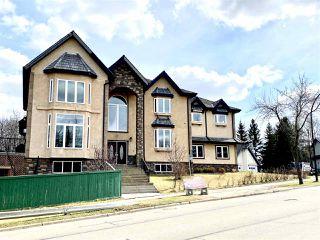 Main Photo: 47 BLACKBURN Drive W in Edmonton: Zone 55 House for sale : MLS®# E4187183