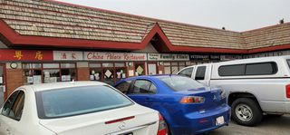 Photo 24: 6219 CENTER STREET NW in Calgary: Thorncliffe Business for lease : MLS®# A1033848