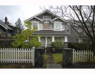 Photo 1: 1987 W 14TH Avenue in Vancouver: Kitsilano Townhouse for sale (Vancouver West)  : MLS®# V683012