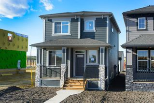Main Photo: 1116 LEGACY Circle SE in Calgary: Legacy Detached for sale : MLS®# A1032992