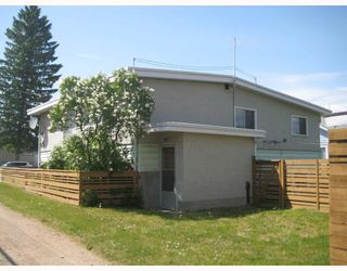 "Photo 1: 2126 TAMARACK Street in Prince George: Van Bow House for sale in ""VLA"" (PG City Central (Zone 72))  : MLS®# N196549"