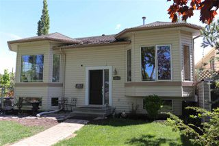 Main Photo: 12247 85 Street NW in Edmonton: Zone 05 House for sale : MLS®# E4200233