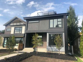 Main Photo: 7574A 110 Avenue in Edmonton: Zone 09 House for sale : MLS®# E4191180