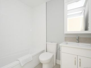 Photo 14: 26 4355 Viewmont Ave in : SW Royal Oak Row/Townhouse for sale (Saanich West)  : MLS®# 861790