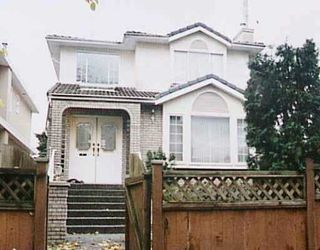 Photo 1: 7859 COLUMBIA Street in Vancouver: Marpole House for sale (Vancouver West)  : MLS®# V635170