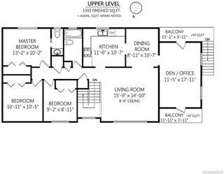 Photo 15: 1801 Hartwood Pl in Saanich: SE Lambrick Park House for sale (Saanich East)  : MLS®# 845036