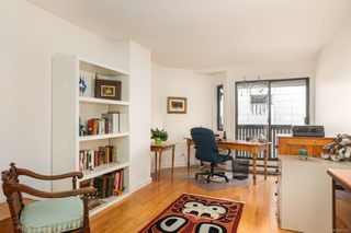Photo 19: 905 Oliphant Ave in : Vi Fairfield West Row/Townhouse for sale (Victoria)  : MLS®# 857217