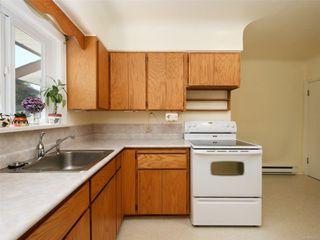 Photo 5: 221 kamloops Ave in : SW Tillicum House for sale (Saanich West)  : MLS®# 850412