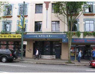 "Photo 1: 216 2556 E HASTINGS Street in Vancouver: Renfrew VE Condo for sale in ""L'ATALIER"" (Vancouver East)  : MLS®# V652560"