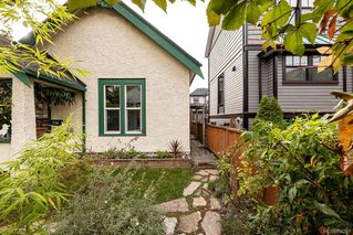 Photo 10: 738 Front St in : VW Victoria West Half Duplex for sale (Victoria West)  : MLS®# 858228
