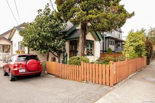 Photo 6: 738 Front St in : VW Victoria West Half Duplex for sale (Victoria West)  : MLS®# 858228