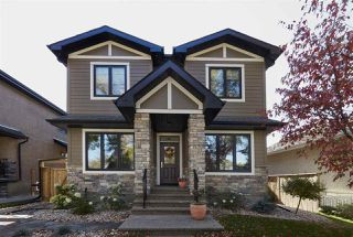 Main Photo: 10969 74 Avenue in Edmonton: Zone 15 House for sale : MLS®# E4176204