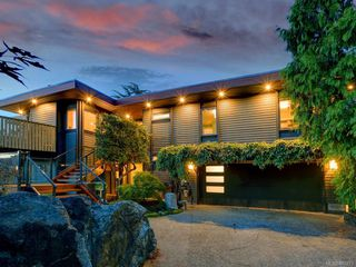 Photo 1: 4249 Cheverage Pl in : SE Gordon Head House for sale (Saanich East)  : MLS®# 845273