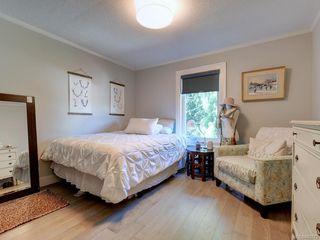 Photo 16: 4249 Cheverage Pl in : SE Gordon Head House for sale (Saanich East)  : MLS®# 845273