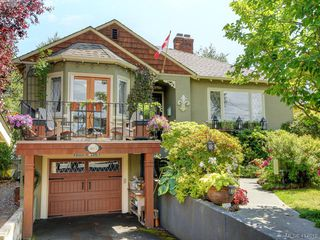 Photo 32: 3073 Earl Grey Street in VICTORIA: SW Gorge Single Family Detached for sale (Saanich West)  : MLS®# 414618