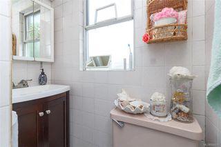 Photo 14: 3143 Irma St in Victoria: Vi Burnside House for sale : MLS®# 844271