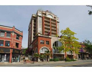 "Photo 1: 1105 680 CLARKSON Street in New_Westminster: Downtown NW Condo for sale in ""The Clarkson"" (New Westminster)  : MLS®# V690135"