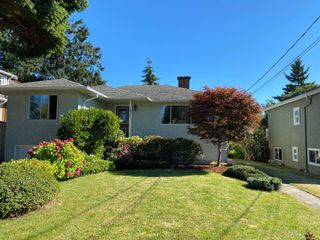 Photo 2: 1875 Townley St in : SE Camosun House for sale (Saanich East)  : MLS®# 850301