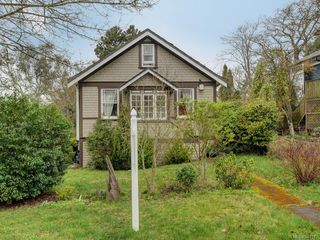 Photo 20: 2516 Belmont Ave in Victoria: Vi Oaklands House for sale : MLS®# 841512