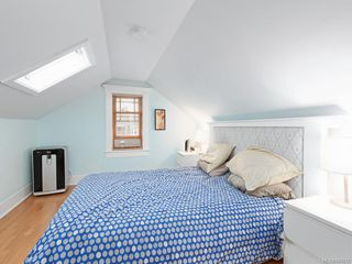 Photo 9: 2516 Belmont Ave in Victoria: Vi Oaklands Single Family Detached for sale : MLS®# 841512
