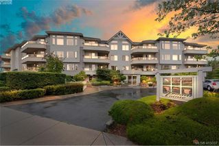 Photo 1: 207 3700 Carey Rd in VICTORIA: SW Gateway Condo Apartment for sale (Saanich West)  : MLS®# 823245