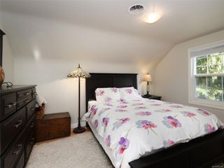Photo 8: 1155 Royal Oak Dr in : SE Sunnymead House for sale (Saanich East)  : MLS®# 851433