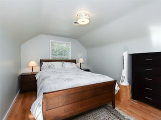 Photo 11: 1155 Royal Oak Dr in : SE Sunnymead House for sale (Saanich East)  : MLS®# 851433