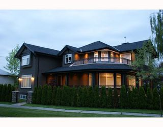 Photo 1: 3333 VALLEY Drive in Vancouver: Arbutus House for sale (Vancouver West)  : MLS®# V868710